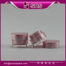 pink beautiful special shape jars for lotion ,high quality cosmetics cream empty jar