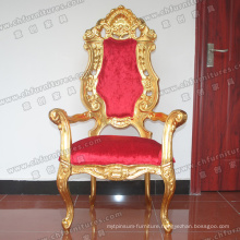 Golden Wood Royal Arm Chair (YC-K001)