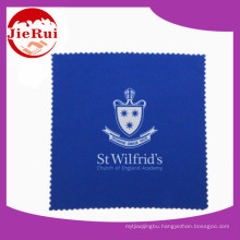 Most Popular Microfiber Glass Cleaning Cloth for Eyeglasses