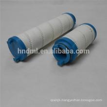 PALL air compressor filter insert HC0293SEE5, wind generating set gear box hydraulic oil filter cartridge