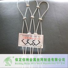 2015 china Lieferant Edelstahl-Ferrule Mesh / Stahl Seil Zaun