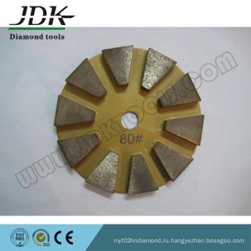 Алмазный шлифовальный диск 10 сегментов для бетонных полов