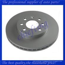 MDC1388 DF7064 96312559 freins de performance et rotors pour chevrolet nubira