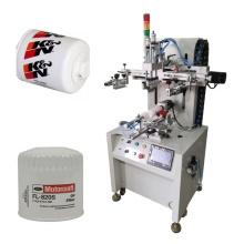 Multi Color Oil Fuel Filter Screen Printing Machine Servo CNC Printer