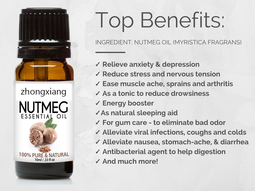 Nutmeg oil2