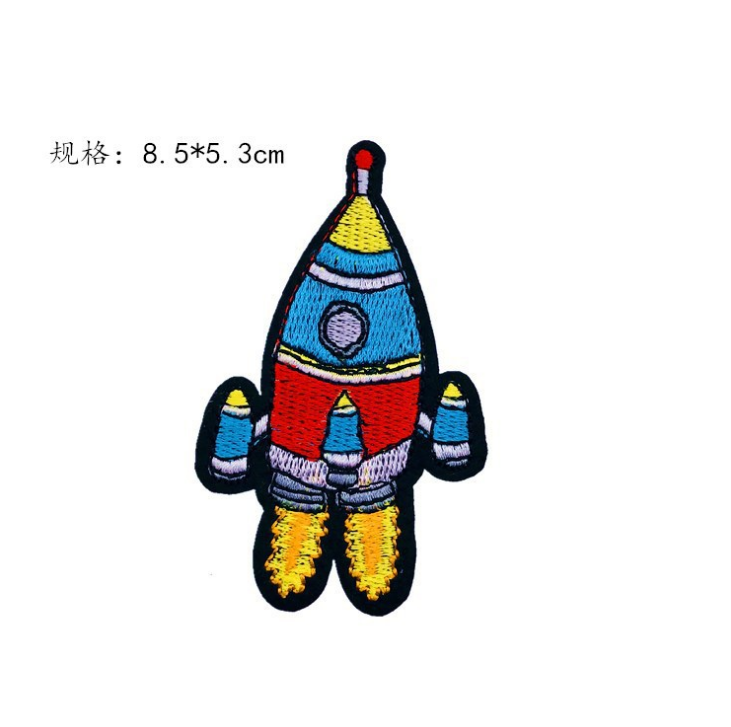 Patch Embroidery Rocket