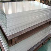 Folha de metal de alumínio de alto custo-benefício