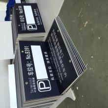 Custom Printing Hanging Corrugated Plastic PVC Foam Board