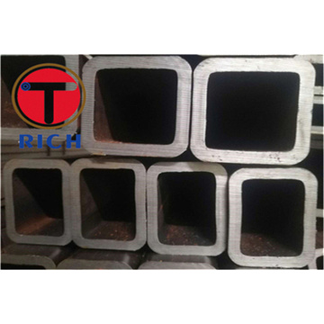 Special Section Stainless Steel Tube