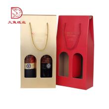 Caixa de presente de embalagem reciclável barato logotipo personalizado para copo de vinho
