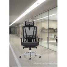 neues Design ergohuman Stuhl / Mesh ergonomischer Stuhl / Mesh Manager Stuhl