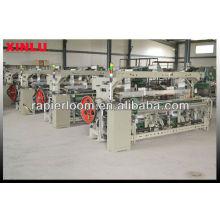 Производитель жаккардовых ткацких станков, популярных в Индии