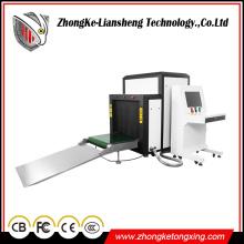 Escáner del equipaje del rayo X de la seguridad de la alta calidad X