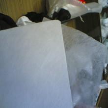 Tapis de sol poli en fibre de verre (HY-G635)