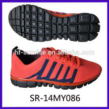 fly knitting fabric sports shoes fashion knitted shoes fashion new design knit men running shoes