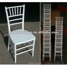 Белый свадебный стул XA3010