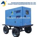 YuKUN QIANGWEI BRAND Remorque mobile armée avec groupes électrogènes YuKUN QIANGWEI BRAND Remorque mobile armée avec groupes électrogènes