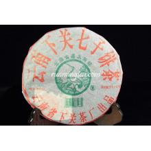 2005 Xiaguan 8633 Raw Pu Er Iron Tea
