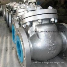 Запорный обратный клапан с фланцевым соединением из углеродистой стали