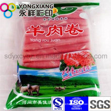 Frozen Meat Packaging Bag