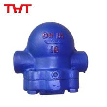 Trampa de vapor tipo bola flotante gratis con alta calidad
