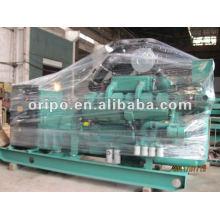 60hz 220V 3 phase 880kw/1100kva Cummins industrial diesel generator set with competitive generator price