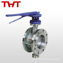 lever operated metal seated high pressure butterfly valve