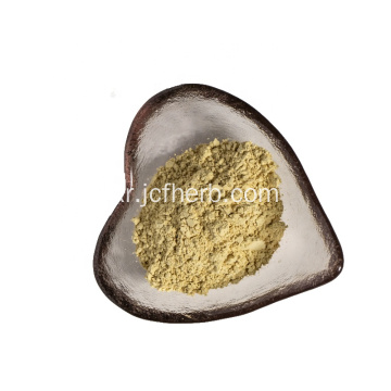 Apium Graveolens 추출물 Apigenin Powder
