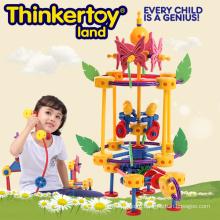 Парковая игрушка для девочек