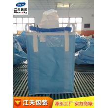 sac jumbo en oxyde de magnésium
