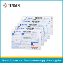 Multi Layers Logistic Courier Air Waybill with Variable Barcode Printing