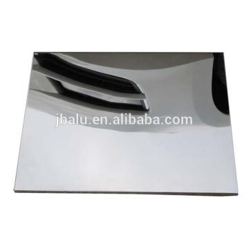 Китай высокое качество 1060 зеркало цена алюминиевого завода
