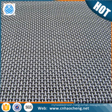 Extra fine thermal conductivity 100 200 300 mesh nickel micro wire mesh /cloth