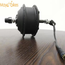 E BIKE 36V 250W Brushless Geared Electric Motor