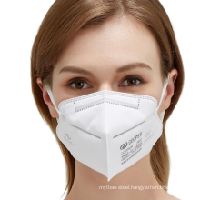 Wholesalers KN95 Disposable Respirator Face Dust Mask Cotton Dust Mask