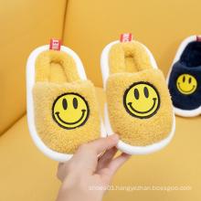 Indoor Non-slip Lightweight Slides for Boys Girls Shoes