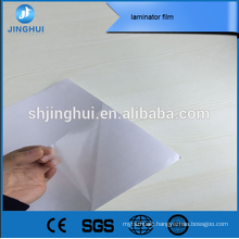 1.52*50m Cold Lamination Film prevent the goods damage risk to your prints