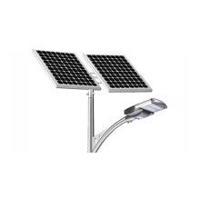 led solar power street light 65w outdoor solar light
