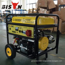 BISON(CHINA) Electric 100% Copper Wires Chinese 7 KVA Generator with Factory Price