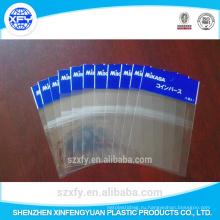 Прозрачный полиэтиленовый пакет с самоклеющимся прокладчиком