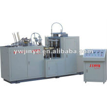 Paper Cup Machine (JY-A12)