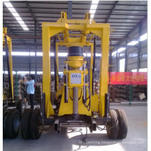 Trailer Mounted Water Drilling Rig Machine with Big Discount