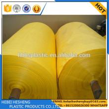 tissu tissé de sac de rouleaux de polypropylène