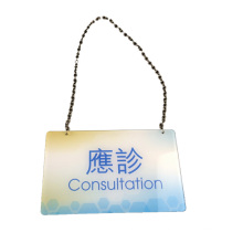 Metal Chain Hanging Clinic Acrylic Plastic Open Closed Door Sign