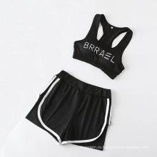 Мода новый дизайн дышащий альпинизм костюмы спорт йога жилет и брюки комплект
