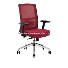 X3-52B-MF nouveau design pivotant chaise de bureau exécutif