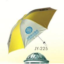 Parapluie publicitaire (JY-225)