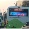 Pantalla LED de bus PH5