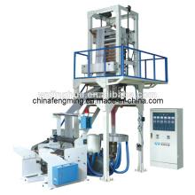 Высокоскоростная HD / LDPE машина для выдувания пластиковых пленок (SJ-FMM)