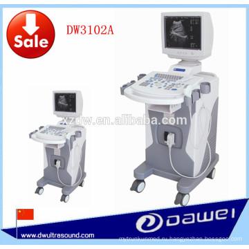 Медицинское диагностическое оборудование УЗИ цена УЗИ аппарат DW3102A